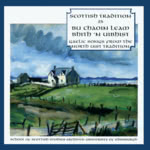 Gaelic Songs from the North Uist Tradition (Greentrax CDTRAX9025)